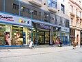 Brno, Česká str1.jpg