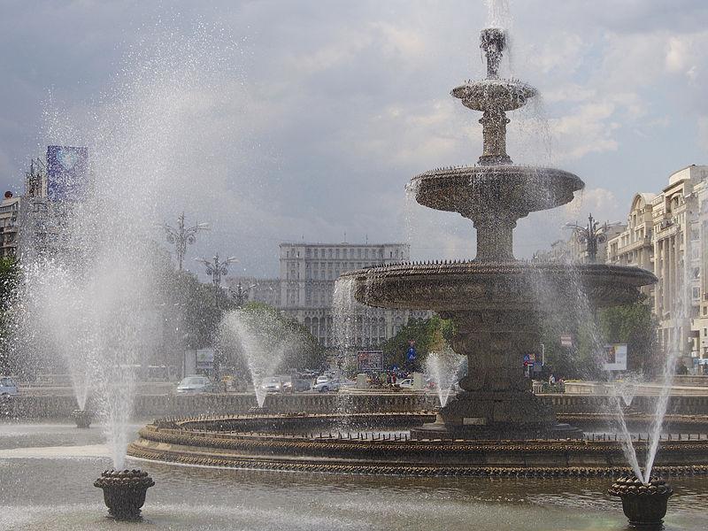 Файл: Бухарест (14161334433) .jpg