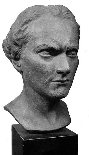 Manly P. Hall - Bust of Manly P. Hall