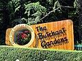 Butchart Gardens Sign (11348521276).jpg