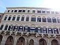 CANAL GRANDE - palazzo Moro Lin.jpg