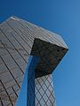 CCTV Headquarters (6349185155) (2).jpg