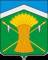 COA of Kasharsky rayon (Rostov oblast).png