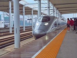Zhengzhou–Shenzhen high-speed train The high-speed train services between Zhengzhou and Shenzhen