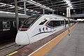CRH6F-0418 at Ningbo Railway Station, 2020-12-26.jpg