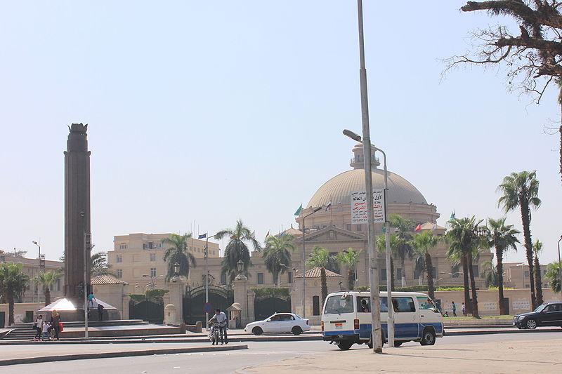 File:Cairo University 00 (4).JPG