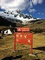 Camping Tauilipampa (4250 m), Peru - panoramio.jpg