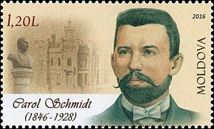 Carol Schmidt - Schmidt on a 2016 stamp of Moldova