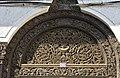 Carved wooden door, Stone Town, Zanzibar (40) (29025676311).jpg