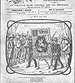Catalan-satiricpaper.jpg