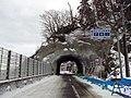 Cave of Japan Aomori prif Sotogahama town Minmaya IMG 6740.jpg
