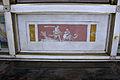Cecco bravo, la storia o la fama, 1633-37 ca. 03 chiaroscuri mitologici.JPG