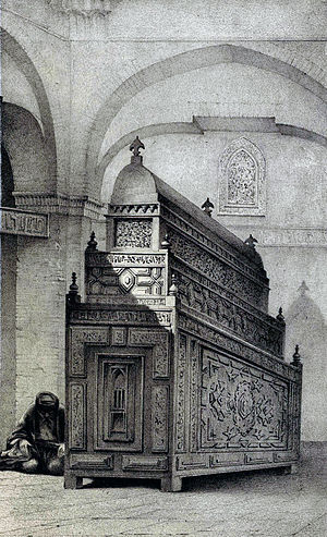 Tomb of Esther and Mordechai - Image: Cenotaph Esther by Eugène Flandin