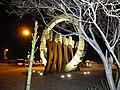Central Phoenix, AZ, Valley Metro Camelback Transit Center Sculpture - Infinity, Motion, Weightlessness, 2011 - panoramio.jpg