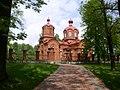 Cerkiew w Białowieży - panoramio.jpg