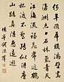 Ch'ien Ch'en-ch'un - Colophon Page of Album with Calligraphy - Walters 351968B.jpg