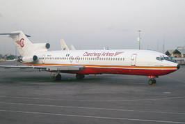 Chanchangi Airlines Boeing 727-200 Advanced 5N-BDE LOS 2005-4-17.png