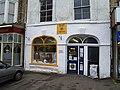 Charity Shop on Newbegin - geograph.org.uk - 336175.jpg
