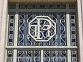 Chartres - hôtel des postes (07).jpg