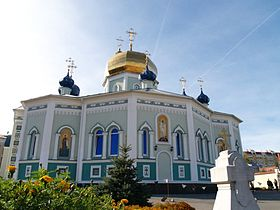 Chelyabinsk. Church.jpg