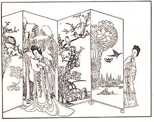Yingying's Biography - scene from Story of the Western Wing, an opera inspired by Story of Yingying