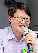 Chen Yi-chi election infobox.jpg