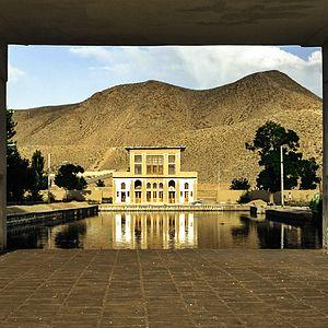 Damghan - Image: Cheshmeh Ali by Hadi Karimi