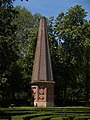 Chimney, Island's Garden in Aranjuez - panoramio.jpg