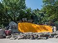 China Jinan 5207216.jpg
