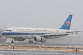 China Southern Airlines Airbus A320 RJSN.JPG