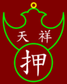 China pawnshop logo.png