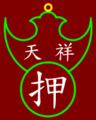 China pawnshop logo.png