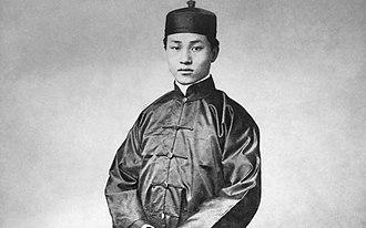 Mandarin collar - A Chinese man, Ye Jinglu, is photographed wearing a traditional Mandarin collar shirt in the early 1900s