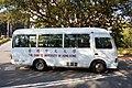 Chinese University minibus.JPG