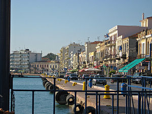 Chios (town) - View of the port