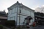 Chita City Okada Post Office ac.jpg