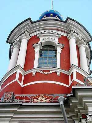 Church of the Holy Martyr Clement, 2010 04.jpg, автор: Elisa.rolle