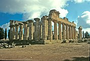 The temple of Zeus in Cyrene.