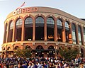 Citi Field main entrance.jpg