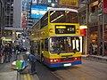 Citybus 2.JPG