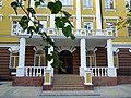 Clinical building of Romodanov Neurosurgery Institute (2018-10-12) 04.jpg