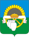 Coat of Arms of Beloglinsky rayon (Krasnodar krai).png
