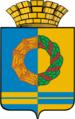 Coat of Arms of Beloyarsky (Sverdlovsk oblast).png
