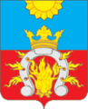 Coat of Arms of Kostrovskoe.png