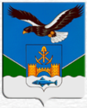 Coat of Arms of Nikolaevsky raion.png
