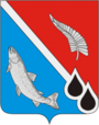 Coat of Arms of Nogliksky rayon (Sakhalin oblast).png