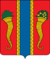 Coat of Arms of Novaya Ladoga (Leningrad oblast) - 2.png