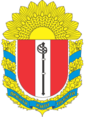 Coat of Arms of Novhorodkivskiy Raion in Kirovohrad Oblast.png