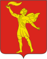 Coat of Arms of Polysaevo (Kemerovo oblast).png