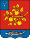 Coat of Arms of Saratov rayon (Saratov oblast).png